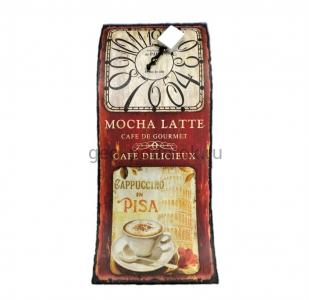 Интерьерные часы Кофепитие