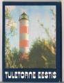 маяк Нарва